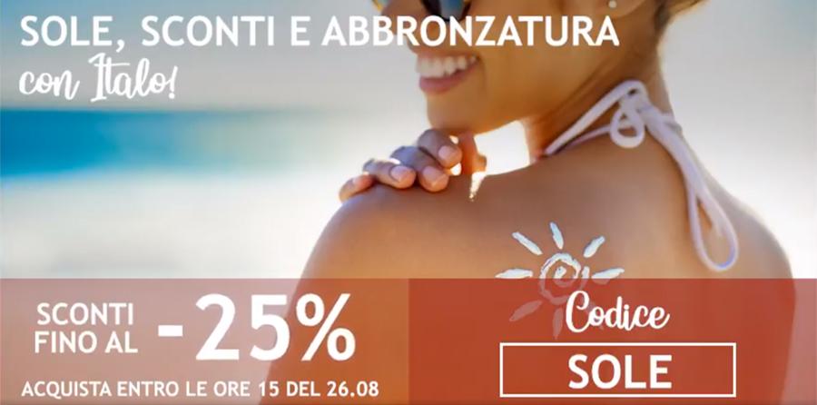 Розпродаж Italo