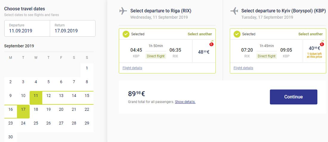 Дешеві авіаквитки Київ - Рига - Київ на сайті airBaltic