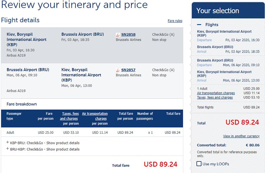 Авіаквитки Київ - Брюссель - Київ на сайті Brussels Airlines