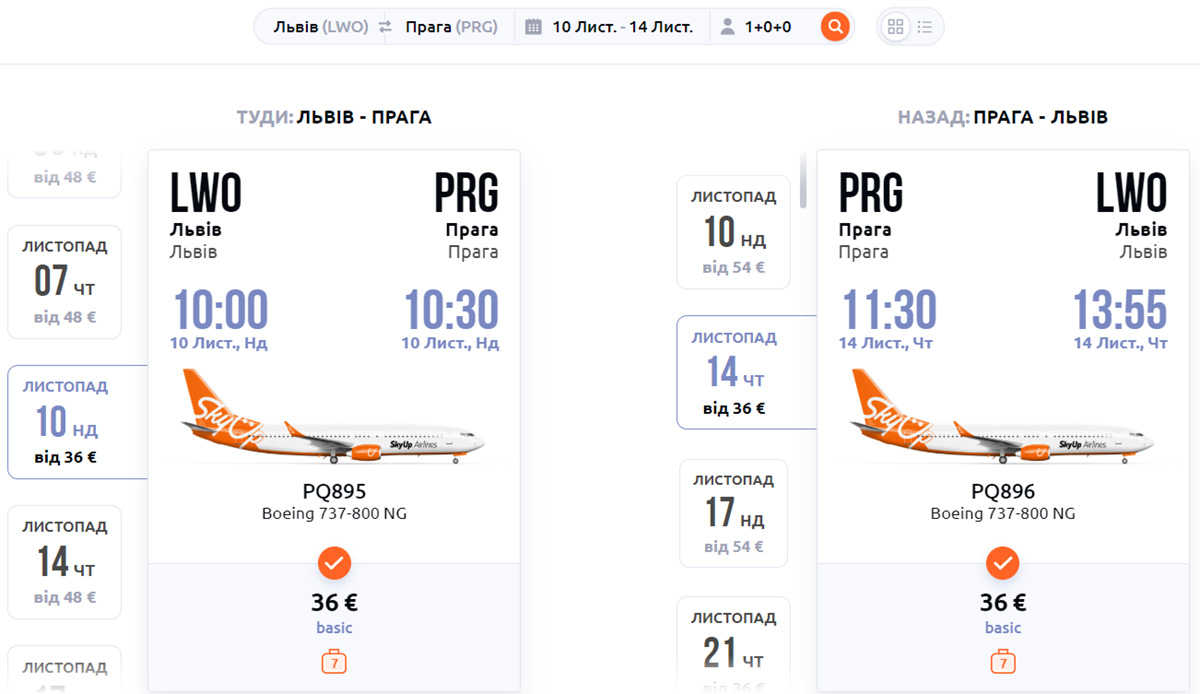 Авіаквитки зі Львова у Прагу туди-назад на сайті SkyUp Airlines