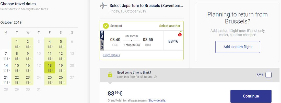 Дешеві авіаквитки з Одеси в Брюссель