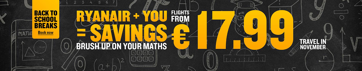 Розпродаж Ryanair