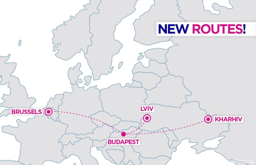 Wizz Air нові рейси в Будапешт