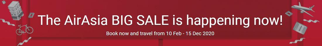 Великий розпродаж AirAsia