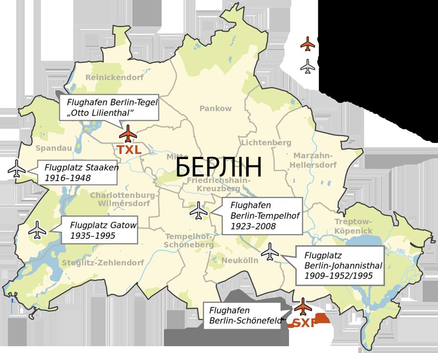 Карта аеропортів Берліну