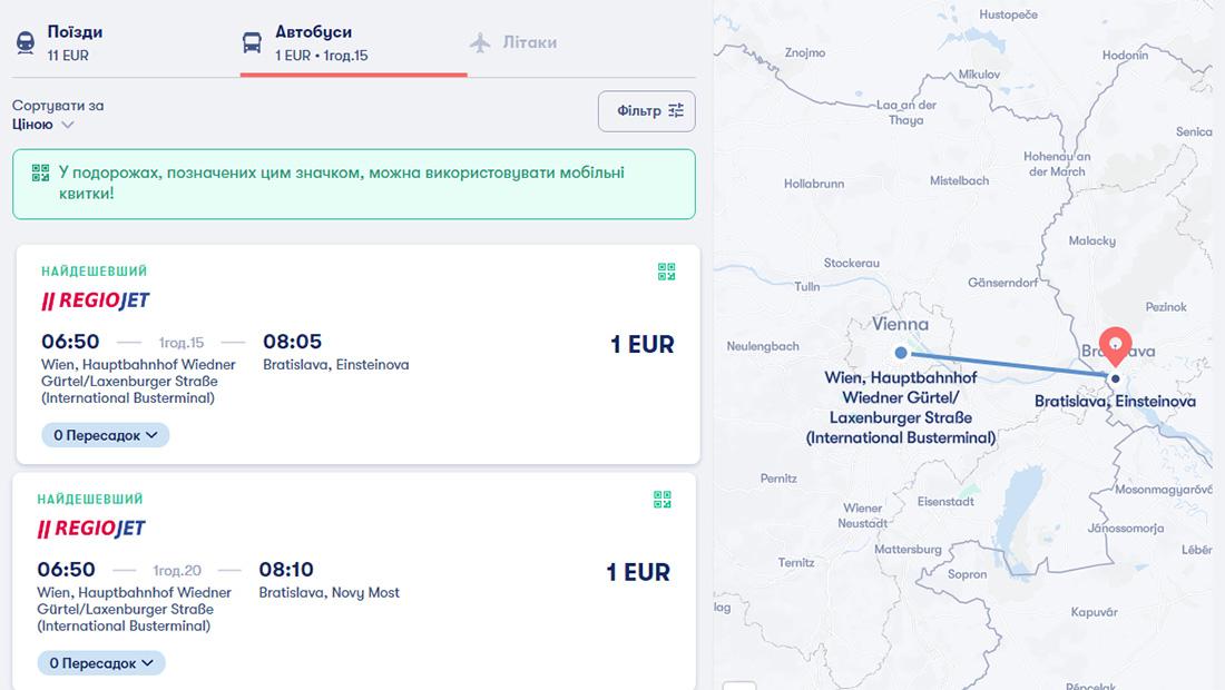 Авіаквитки із Братислави у Відень на сайті Omio: