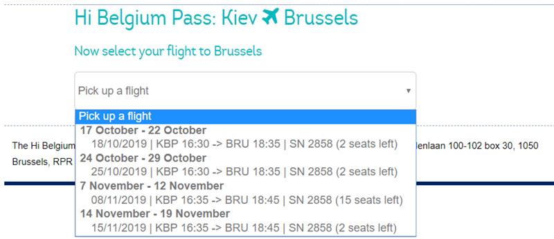 Hi Belgium Pass із Києва