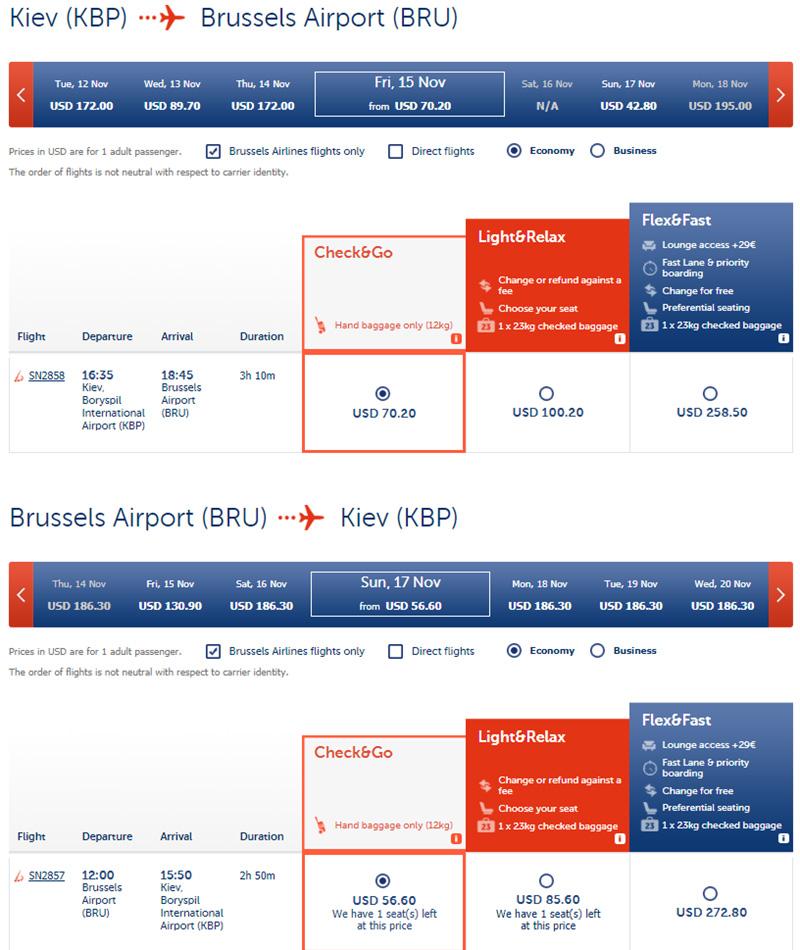 Авіаквитки на останні рейси Brussels Airlines Київ - Брюссель - Київ