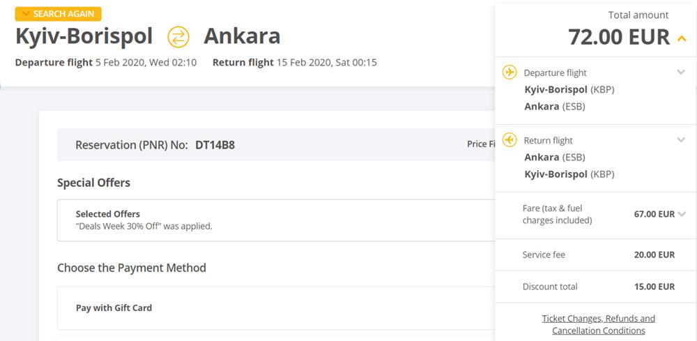 Авіаквитки Київ - Анкара туди-назад зі знижкою