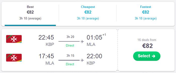 Авіаквитки Київ - Мальта - Київ на сайті Skyscanner