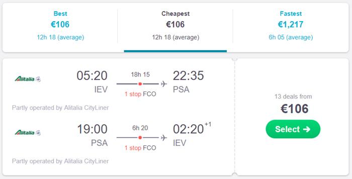 Київ - Піза - Київ від €106