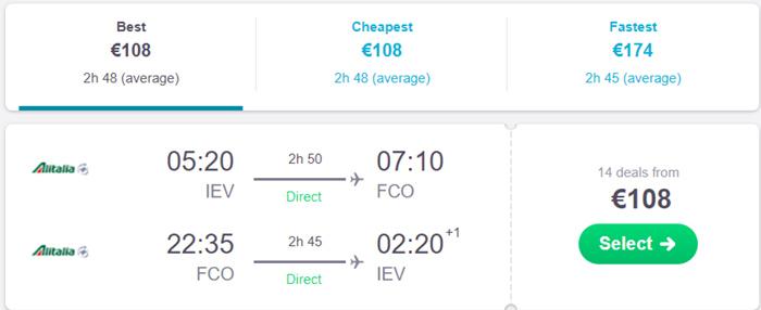 Київ - Рим - Київ від €108