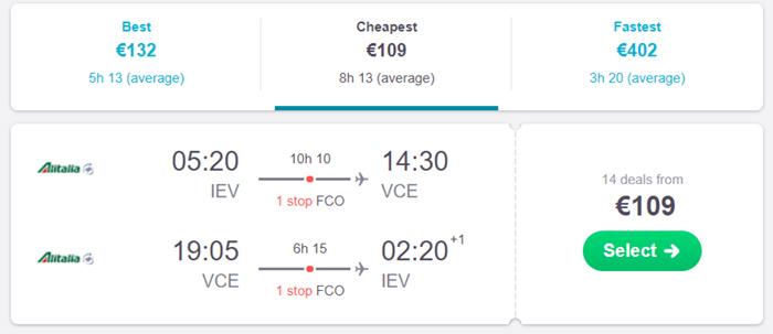 Київ - Венеція - Київ від €108
