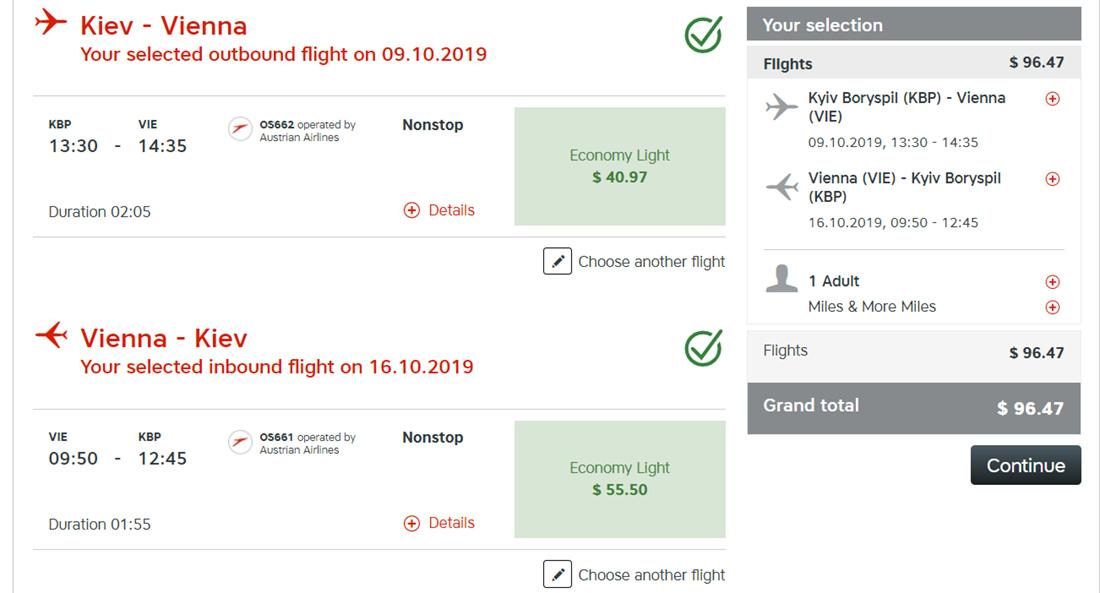 Авіаквитки Київ - Відень - Київ на сайті Austrian Airlines