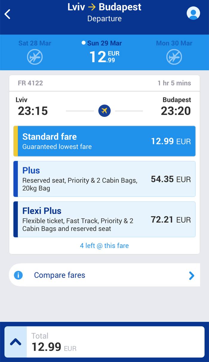 Приклад бронювання квитків Львів - Будапешт на 29 березня у мобільному додатку Ryanair