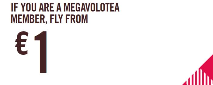 Розпродаж у Megavolotea