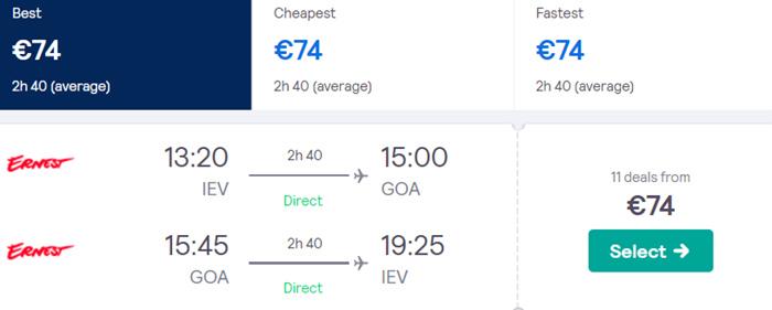 Авіаквитки Київ - Генуя - Київ на сайті SkyScanner