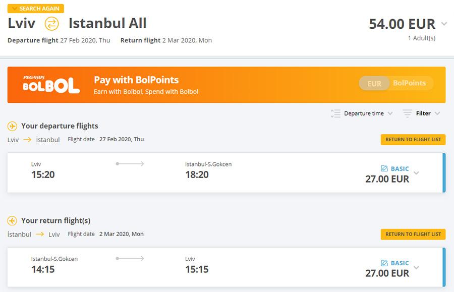 Дешеві авіаквитки зі Львова в Стамубл туди-назад