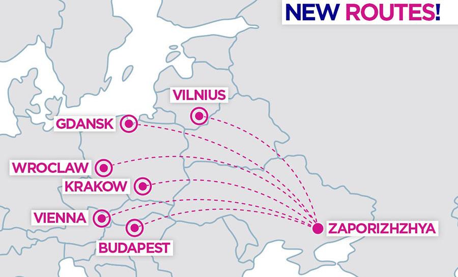 Нові напрямки Wizz Air із Запоріжжя