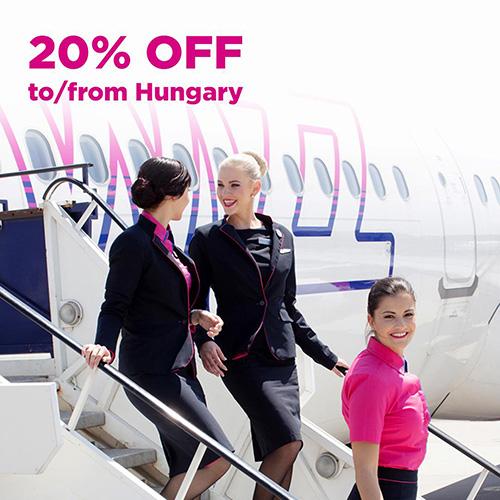 Розпродаж Wizz Air в Угорщину