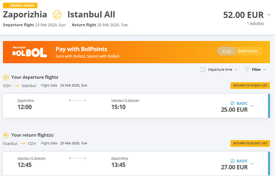 Лоукост-квитки Запоріжжя - Стамбул - Запоріжжя