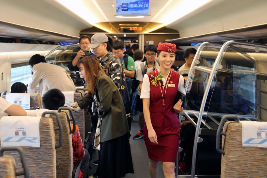 Daxing train