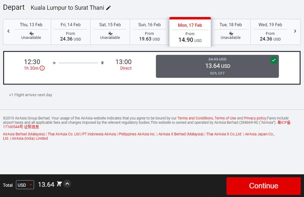 Лоукост авіаквтки Куала-Лумпур - Сурат Тані зі знижкою 90% на сайті AirAisa
