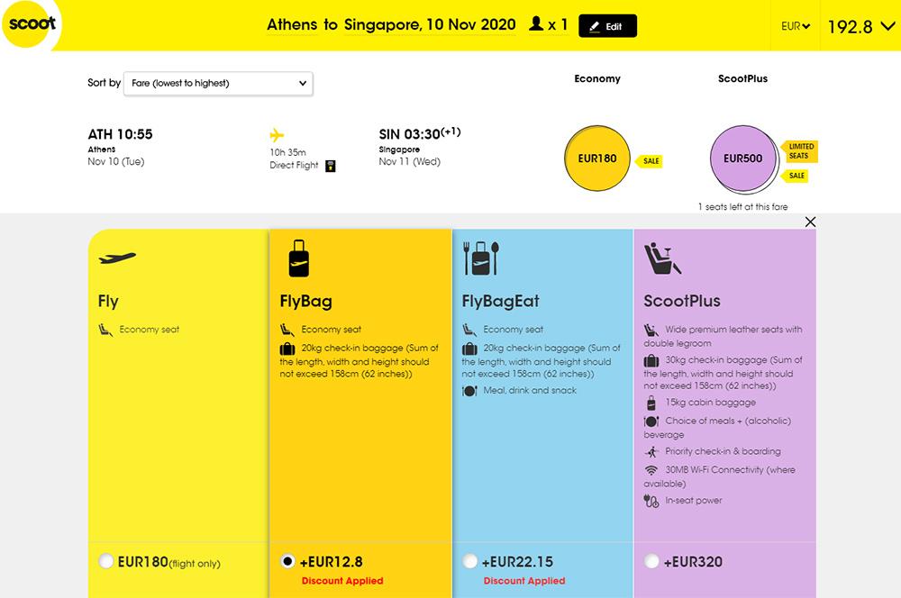 Авіаквитки з Афіни в Сінгапур з багажем