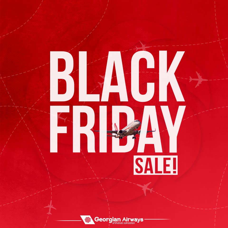 Розпродаж Black Friday у Georgian Airways