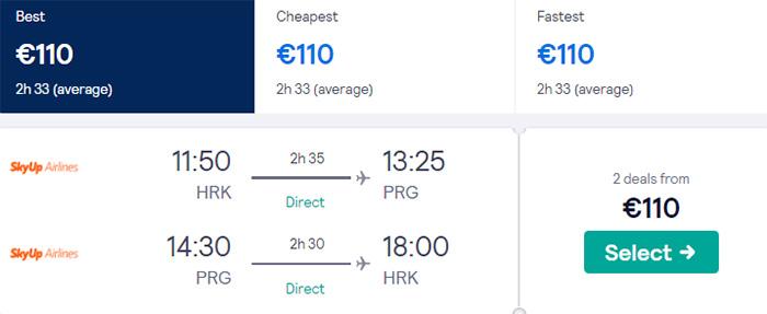 Харків - Прага - Харків від €110