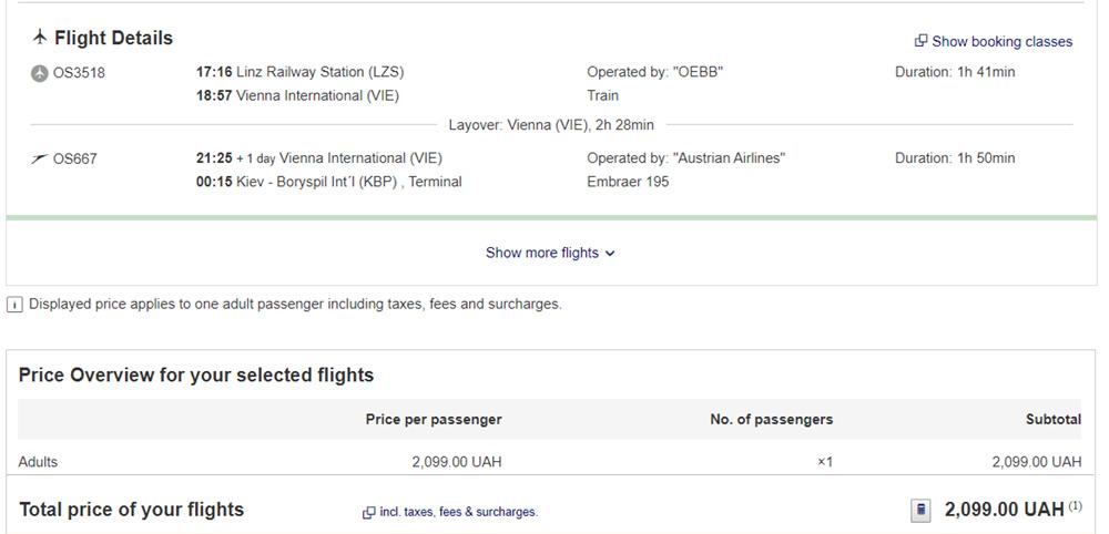 Авіаквитки Київ - Лінц - Київ на сайті Lufthansa