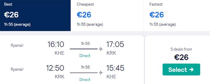 Херсон - Краків - Херсон від €25.9