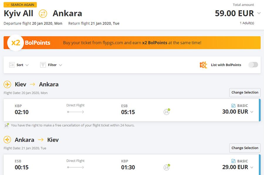 Авіаквитки Київ - Анкара - Київ на сайті Пегасус