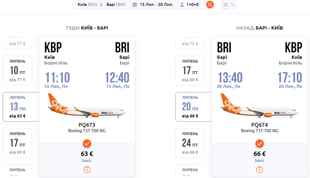 Авіаквитки Київ - Барі - Київ на сайті SkyUp Airlines