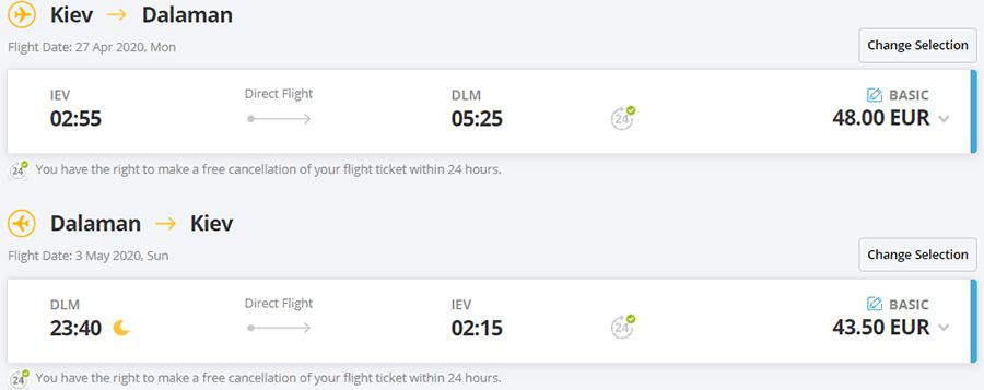 Авіаквитки Київ - Даламан - Київ на сайті Pegasus Airlines