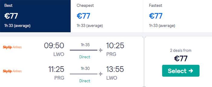 Львів - Прага - Львів від €77