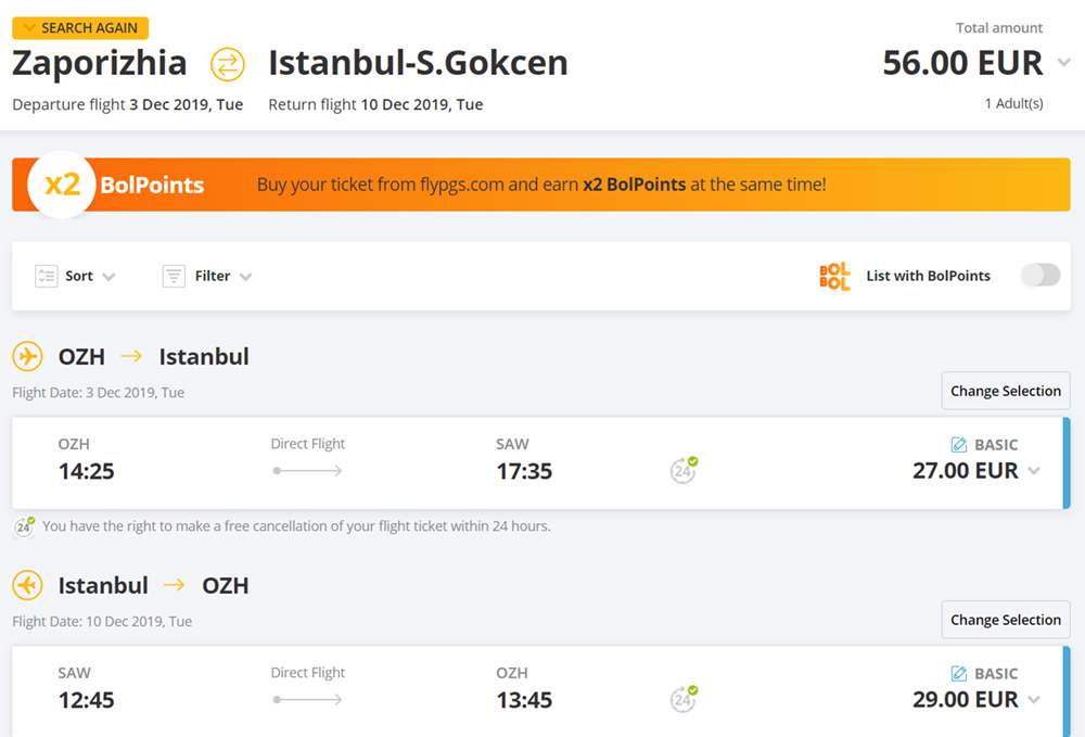 Авіаквитки із Запоріжжя - Стамбул - Запоріжжя на сайті Pegasus Airlines