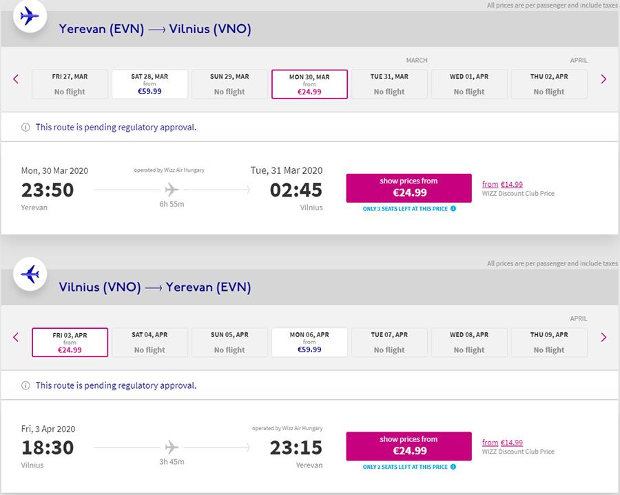 Авіа із Єревана у Вільнюс туди-назад у мобільному додатку Wizz Air