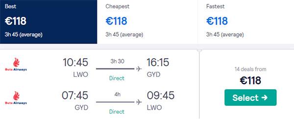 Львів - Баку - Львів від €118
