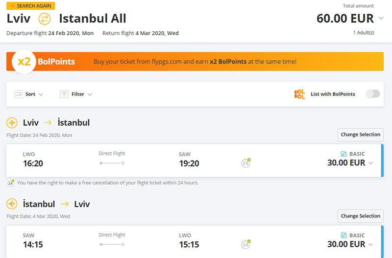 Лоукост Львів - Стамбул - Львів
