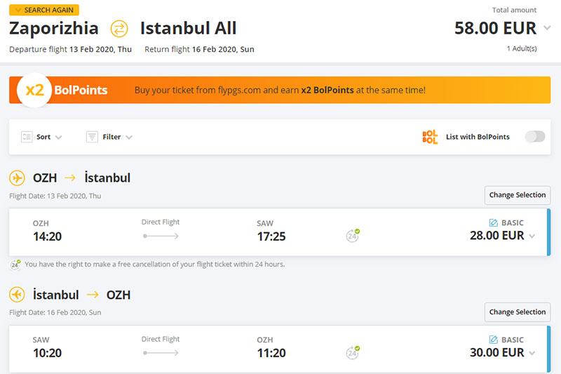 Авіаквитки із Запоріжжя в Стамбул туди-назад на сайті Pegasus Airlines