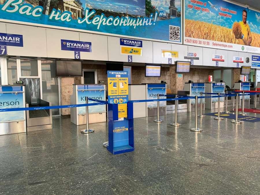 Airport Kherson