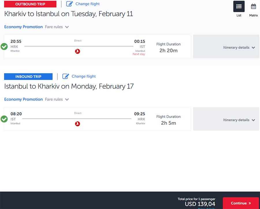 Авіаквитки Харків - Стамбул - Харків на сайті Turkish Airlines
