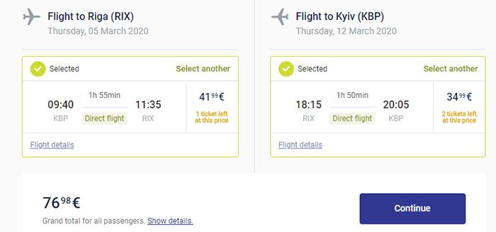 Авіаквитки із Києва в Ригу туди-назад на сайті airBaltic