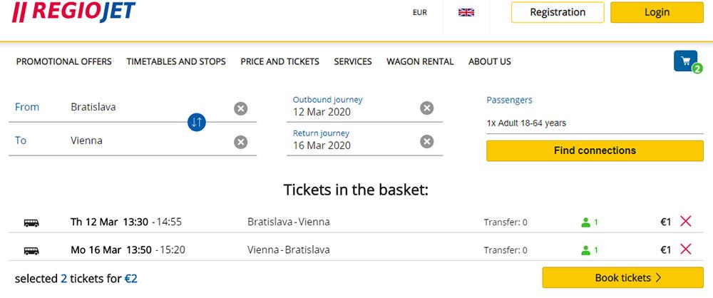 Автобусні квитки з Братислави у Відень туди-назад на сайті RegioJet