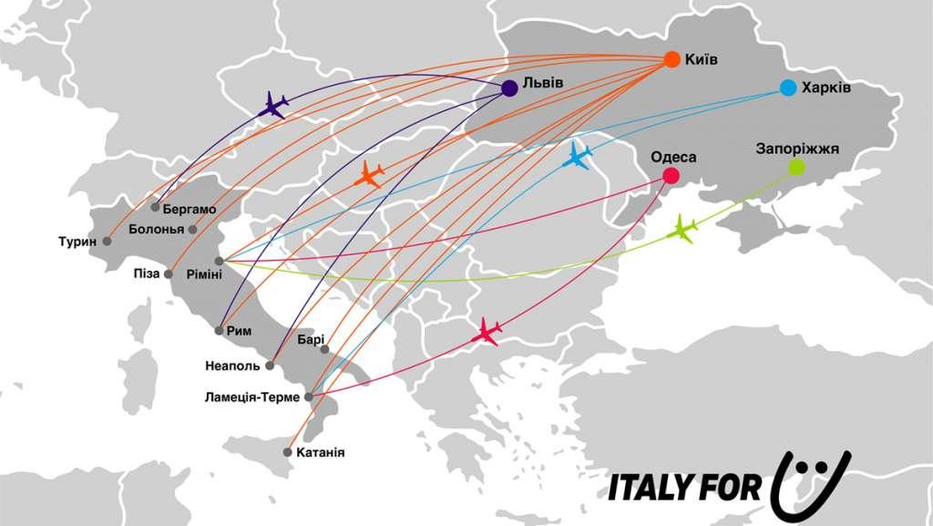 Карта напрямків SkyUp з України в Італію
