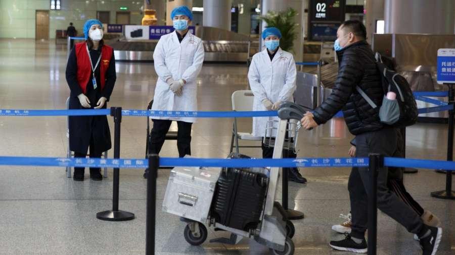 Airport China