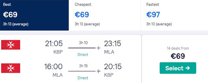 Київ - Мальта - Київ від €69