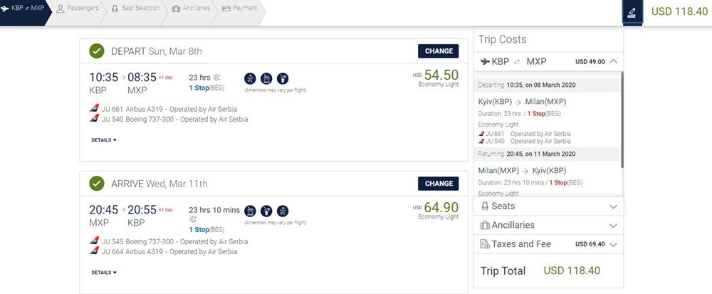 Авіаквитки Київ - Мілан - Київ на сайті AirSerbia