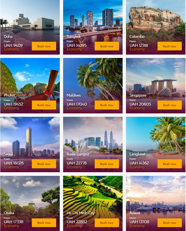 Приклади тарифів Qatar Airways
